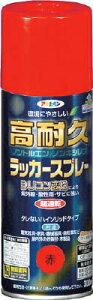 アサヒペン 高耐久ラッカースプレー300ML 赤【551337】(塗装・内装用品・塗料)