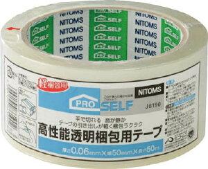 ニトムズ 高性能透明梱包テープ【J6190】(テープ用品・梱包用テープ)