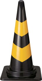 TRUSCO トラコーン 幅380mmX高さ700mm イエロー/ブラック【TCC-YB】(安全用品・標識・カラーコーン)