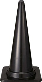 TRUSCO 安全コーン 幅380mmX高さ700mm ブラック【TCC-BK】(安全用品・標識・カラーコーン)