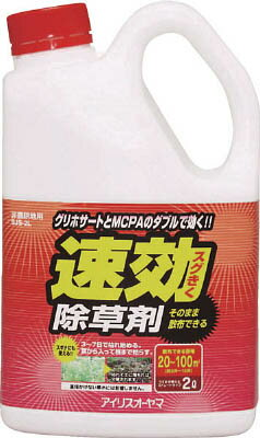 IRIS 速効除草剤 2L【SJS-2L】(緑化用品・園芸用品)