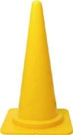 ミツギロン やわらかコーン 380×700 黄【YC-Y】(安全用品・標識・カラーコーン)