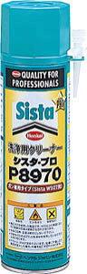 Sista 発泡ウレタン(ガン洗浄剤)P8970【SCP-897】(接着剤・補修剤・発泡ウレタン)