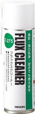 HOZAN フラックスリムーバー 480ml【Z-275】(はんだ・静電気対策用品・はんだ用品)
