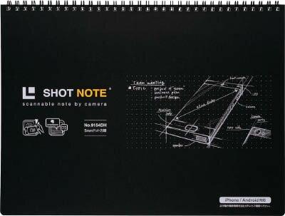キングジム ショットノート<横型>(ツインリング)黒【9154DH-K】(OA・事務用品・ファイル)