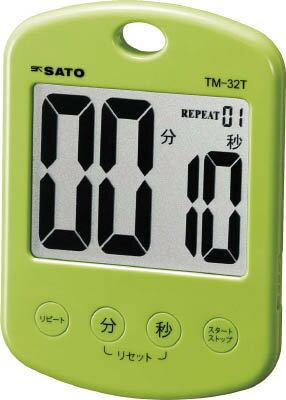 佐藤 リピートタイマー グリーン (1800−02)【TM-32T-G】(計測機器・ストップウォッチ・タイマー)