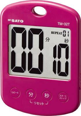 佐藤 リピートタイマー ピンク (1800−00)【TM-32T-P】(計測機器・ストップウォッチ・タイマー)