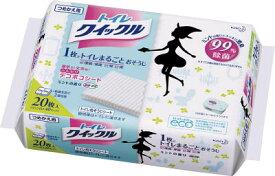 Kao トイレクイックル つめかえ用 ジャンボパック 20枚入【233424】(労働衛生用品・トイレ用品)