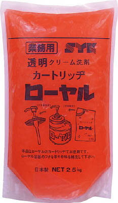 SYK ローヤル 詰め替え【S-542】(労働衛生用品・ハンドソープ)