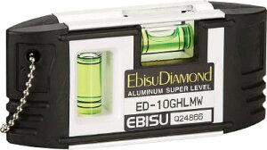 エビスダイヤモンド G−ハンディーレベル ホワイト【ED-10GHLMW】(測量用品・水平器)