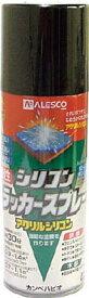 ALESCO シリコンラッカースプレー420ml 黒【354-222-420 BK】(塗装・内装用品・塗料)