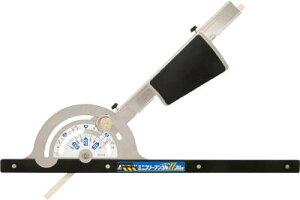 シンワ 丸ノコガイド定規ミニフリーアングル2【78179】(測定工具・定規)