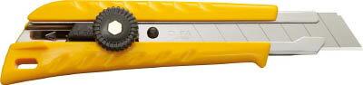 OLFA レフティL型【163B】(ハサミ・カッター・板金用工具・カッターナイフ)【S1】