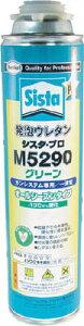 Sista 発泡ウレタン M5290 650ml【SUM-529】(接着剤・補修剤・発泡ウレタン)