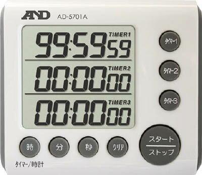 A&D 3チャンネルタイマー 100時間形【AD5701A】(計測機器・ストップウォッチ・タイマー)【S1】