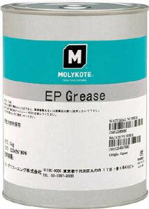 モリコート 極圧グリース EPグリース 1kg【EP-10】(化学製品・グリス・ペースト)【送料無料】