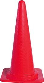 ミツギロン カラーコーン 赤 700×380【CC-R】(安全用品・標識・カラーコーン)