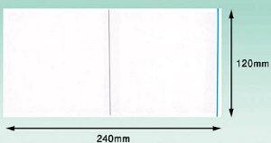パピルス デリバリーパック ポケットタイプ 120×240【PA-001T】(梱包結束用品・荷札)