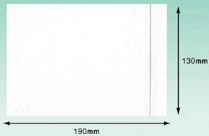 パピルス デリバリーパック (A6サイズ用) 130×190【PA-006T】(梱包結束用品・荷札)