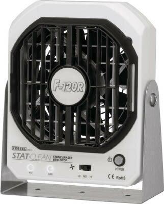 ベッセル 静電気除去ファン F−120R【F-120R】(はんだ・静電気対策用品・除電機)