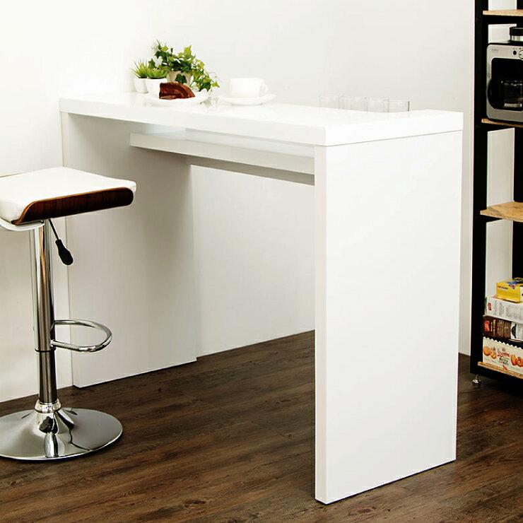カウンターテーブル バーカウンターテーブル バーテーブル バーカウンター ボトルホルダー ホワイト RD-T8630(代引不可)【送料無料】【table0901】