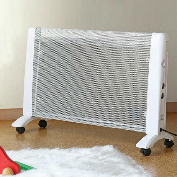 パネルヒーター 省エネ 遠赤外線 パネルヒーター RLC-MH1000 暖房器具 静音 軽量 パネルヒーター 【あす楽対応】【送料無料】