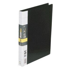 コレクト 名刺整理帳黒 K−615−BK