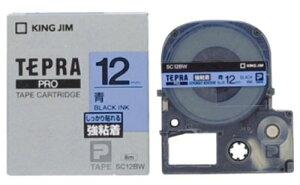 テプラ PRO用テープカートリッジ 強粘着ラベル 青 SC12BW [黒文字 12mm×8m]