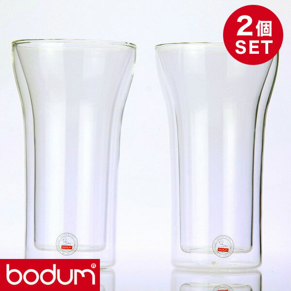 bodum ボダム ダブルウォールグラス 0.4L 2個セット ASSAM DWG 4547-10【あす楽対応】