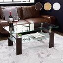 テーブル 幅100 ローテーブル ガラステーブル リビングテーブル 北欧 おしゃれ モダン デザイン ブラウン ホワイト ナチュラル ガラスリビングテーブル カフェテーブル コーヒーテーブル 長方形