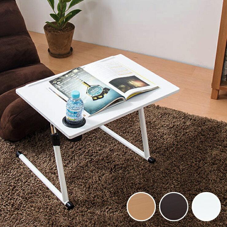 サイドテーブル 折りたたみ テーブル 高さ調節 昇降式 アンティーク ベッドサイドテーブル パソコンデスク カフェテーブル 木製(代引不可)【送料無料】