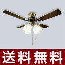 LED対応ACモーターシーリングファン ブラウン【あす楽対応】【送料無料】【smtb-f】