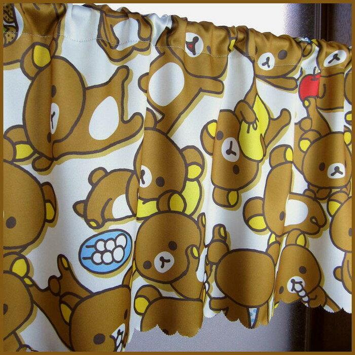 リラックマ コリラックマ 子供部屋 キャラクター カーテンリラックマがいっぱい柄 3級遮光 カフェカーテン145×50cm(代引不可)【送料無料】