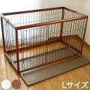 ペットサークル SPC-120 Lサイズ 幅120cm 木製 折りたたみ 犬 ゲージ 小型 中型犬用 サークル ケージ ペットゲージ お…