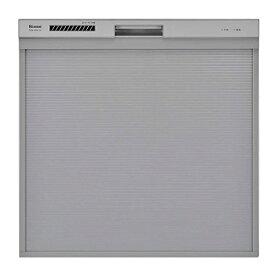 リンナイ 食器洗い乾燥機 ビルトインタイプ RKW-404A-SV 設置工事不可【送料無料】