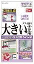 【日本製】布団圧縮袋(大きい布団用 Lサイズ2枚入)品質保証書付 バルブ式・マチ付圧縮袋 ふとん圧縮袋 押入れ収納 ふ…