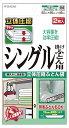 【日本製】布団圧縮袋(シングル掛け布団用 Mサイズ2枚入)品質保証書付 バルブ式・マチ付圧縮袋 押入れ収納 ふとん収納…