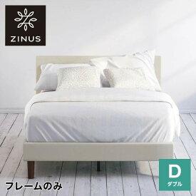 ジヌス(Zinus) Diamond Stitched すのこ ベッドフレーム ヘッドボード付 ダブル ベージュ 布製 すのこ ベッド(代引不可)【送料無料】【ポイント20倍】