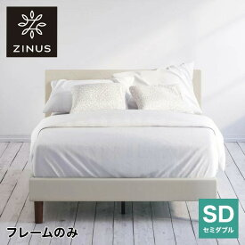 ジヌス(Zinus) Diamond Stitched すのこ ベッドフレーム ヘッドボード付 セミダブル ベージュ 布製 すのこ ベッド(代引不可)【送料無料】【ポイント20倍】