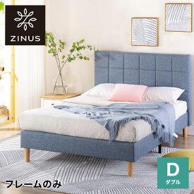 ジヌス(Zinus) Lottie すのこ ベッドフレーム ヘッドボード付 ダブル ライトブルー 布製 かわいいヘッドボード すのこ ベッド(代引不可)【送料無料】【ポイント20倍】