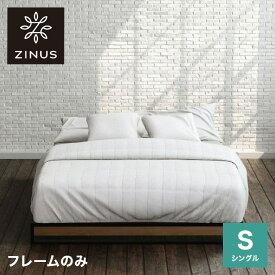 ジヌス(Zinus) Suzanne すのこ ベッドフレーム シングル ブラウン スチールベッド 通気性 スノコベッド すのこ(代引不可)【送料無料】【ポイント20倍】