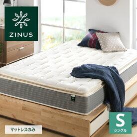 ジヌス(Zinus) ピロートップ iCoil スプリングマットレス 厚さ25cm シングル ウレタン厚約5cm ポケットコイルマットレス(代引不可)【送料無料】【ポイント20倍】