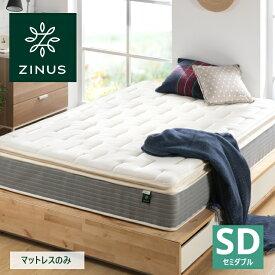 ジヌス(Zinus) ピロートップ iCoil スプリングマットレス 厚さ25cm セミダブル ウレタン厚約5cm ポケットコイルマットレス(代引不可)【送料無料】【ポイント20倍】