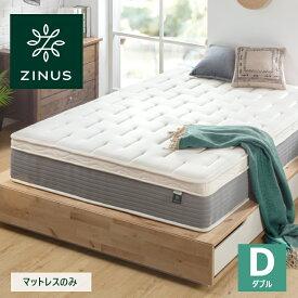 ジヌス(Zinus) ユーロトップ iCoil スプリングマットレス 厚さ30cm ダブル ウレタン厚約6.5cm ポケットコイルマットレス(代引不可)【送料無料】【ポイント20倍】