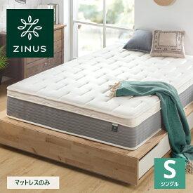 ジヌス(Zinus) ユーロトップ iCoil スプリングマットレス 厚さ30cm シングル ウレタン厚約6.5cm ポケットコイルマットレス(代引不可)【送料無料】【ポイント20倍】