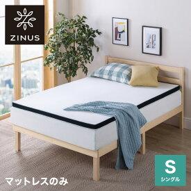 ジヌス(Zinus) GreenTea マシュマロフォームトッパー 厚さ5cm シングル オーバーレイマットレス ウレタン 2層構造(代引不可)【送料無料】【ポイント20倍】