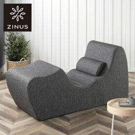 ジヌス(Zinus) Zero Gravity チェア ダークグレイ ゼログラヴィティ チェア ソファ 一人掛け パーソナルソファ リラックスチェア(代引不可)【送料無料】【ポイント20倍】