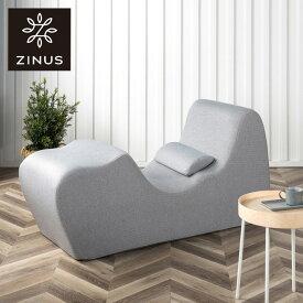 ジヌス(Zinus) Zero Gravity チェア ライトグレイ ゼログラヴィティ チェア ソファ 一人掛け パーソナルソファ リラックスチェア(代引不可)【送料無料】【ポイント20倍】
