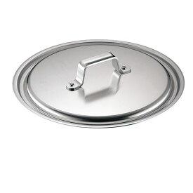 遠藤商事 SAアルミ 餃子鍋専用蓋 33cm用 AGY14033