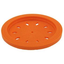 和平フレイズ スキッとシリコーン 排水口カバー 15cm オレンジ SR-4856